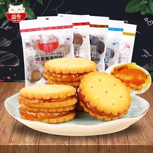 韩国大品牌蛋黄夹心饼干4大包约85包