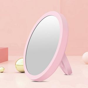 【化妆必备】智能折叠多功能化妆镜
