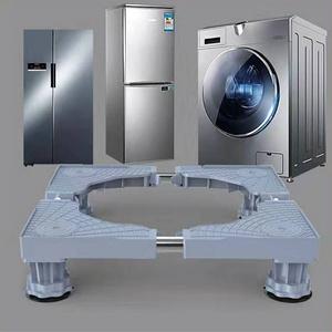 【免安裝】洗衣機冰箱通用墊高底座