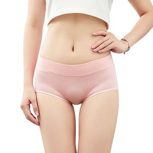 6條裝!女士100%全棉抗菌收腹內褲