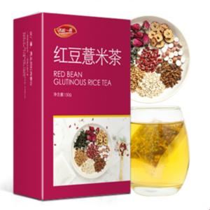 紅豆薏米茶祛濕茶減脂排毒除濕茶