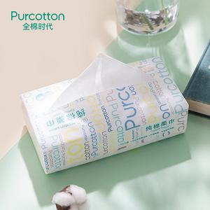 【全棉時代】一次性洗臉巾100抽*6包