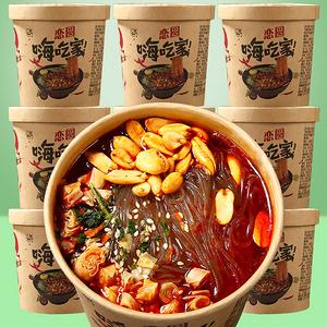 【建議拍3件】嗨吃家重慶正宗酸辣粉