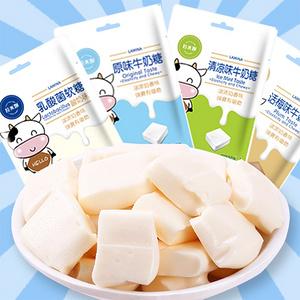 【6件16.9】网红乳酸菌牛奶糖
