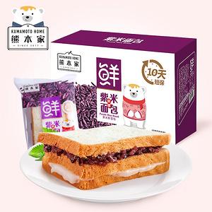 【熊本家】紫米乳酪夹心面包2箱