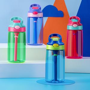 開學季!兒童吸管水杯480ml