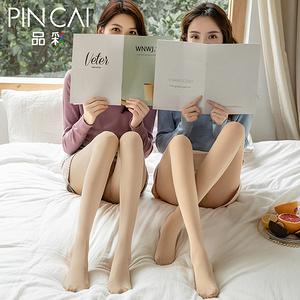 【品彩】光腿神器连裤袜丝袜3条装
