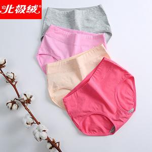 【北极绒】100%纯棉内裤5条