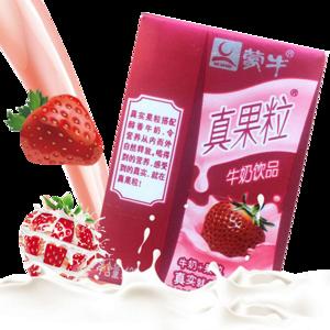 蒙牛小真果粒酸奶125ml*20盒