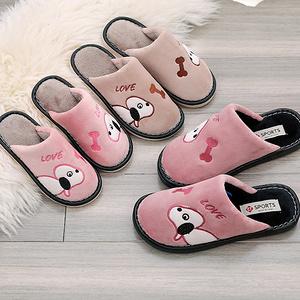 【巧贝星】亲子装居家棉拖鞋