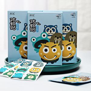 【抖音】60片卡通驱蚊贴婴儿草本防蚊虫