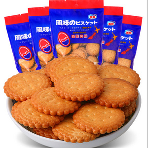 盖能  网红日本海盐小饼干