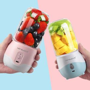 【限时秒杀】红果便携式榨汁机网红榨汁杯