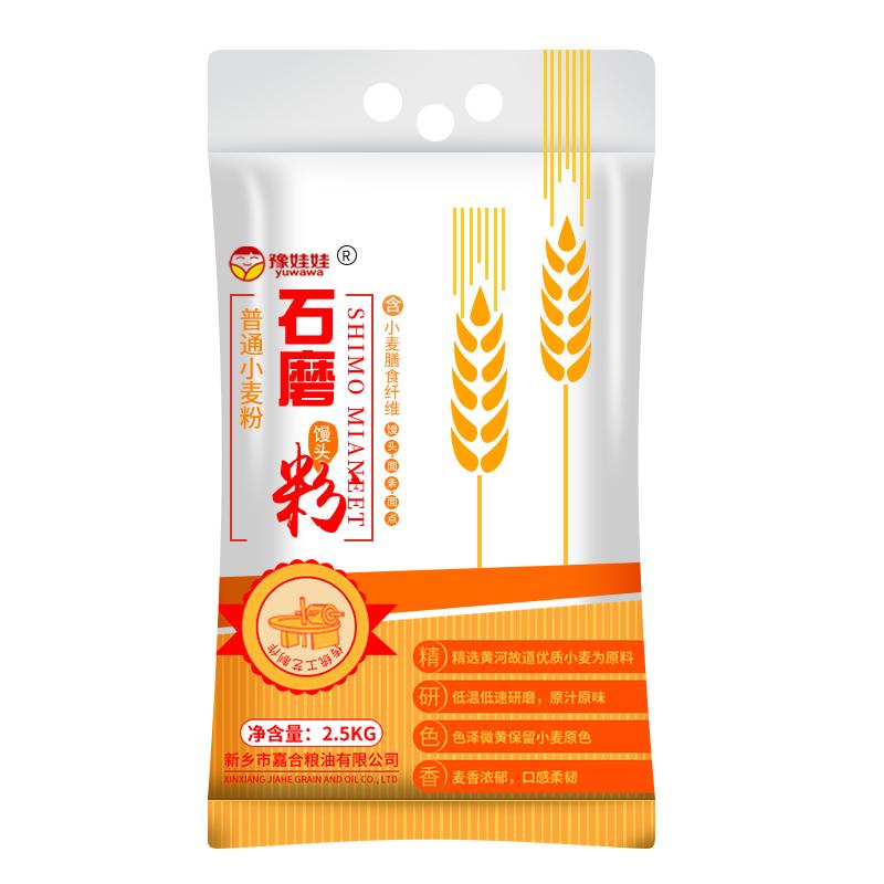 【豫娃娃】地道石磨小麦面粉5斤装