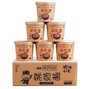 重庆正宗酸辣粉6桶整箱