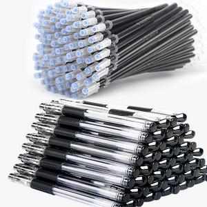 【千人驗貨】20支筆芯+12支筆中性筆