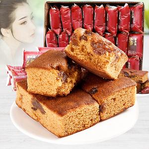 【姚当家】老北京枣糕1斤装7.9元!