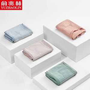 【俞兆林】女士纯棉无痕内裤6条装