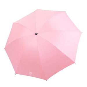 【小巧便携】晴雨两用s遮阳防晒三折伞