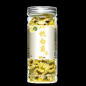 【买一送一】清热解毒杭白菊花茶