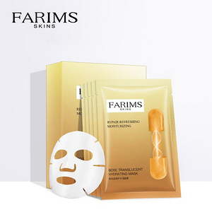 【FARIMS】玻色因抗衰老面膜