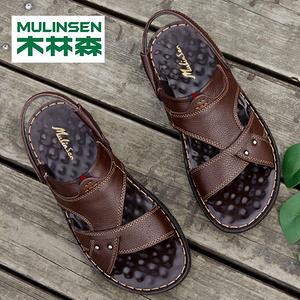 【木林森】夏季新款防滑真皮凉拖鞋