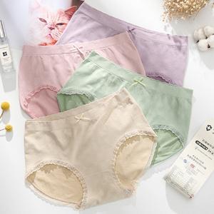 【雅丽彩】2条!石墨烯纯棉内裤