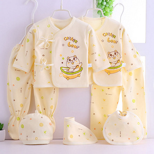 七件套新生儿纯棉内衣0-3个月婴儿