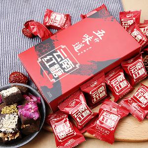 【4.9评分】2.4斤单独小包装红糖块