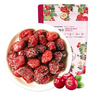 【浙梅】整粒蔓越莓干整顆粒