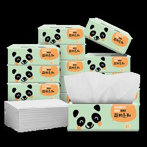 【天猫超市】理文原生竹浆抽纸12包