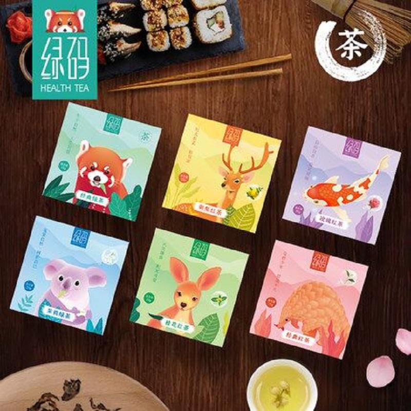 一盒【绿码旗舰店】12包红茶绿茶独立包装