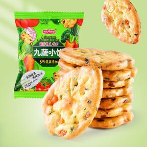 【拍5件】九蔬薄脆饼干90g一袋