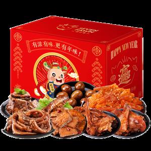 【口水娃】共50包网红小吃零食大礼包