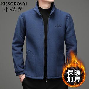 【卡诗罗】双面摇粒绒立领夹克