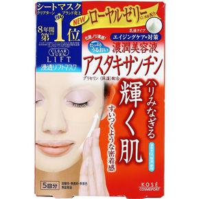 KOSE 高丝 虾红素保湿面膜 5片 折33元(买2免1)