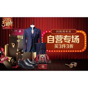 促销活动#京东 服饰鞋包
