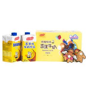 波兰进口 优雅牧场 香蕉味牛奶饮品 250ML*6盒 19.9元