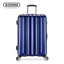 BINHAO 宾豪 万向轮行李箱 多尺寸同价 269元