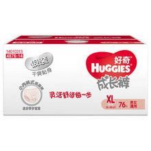 HUGGIES 好奇 银装成长裤 XL76片 89元包邮(99-10券)