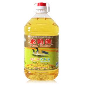 水鴨牌 食用油 精炼一级菜籽油 5L 39.9元