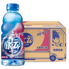 脉动 维生素饮料 水蜜桃400ml*15瓶 29.9元