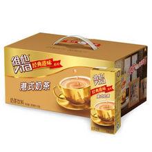 维他 港式奶茶250ml*12盒 整箱 29.9元