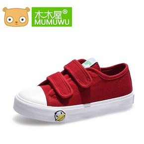 木木屋 男女童休闲帆布鞋 39.9元包邮(59.9-20券)