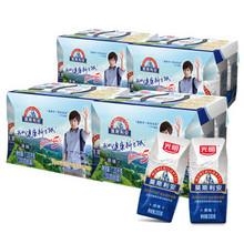 光明 莫斯利安 巴氏杀菌酸牛奶 200g*6盒*4箱 79元