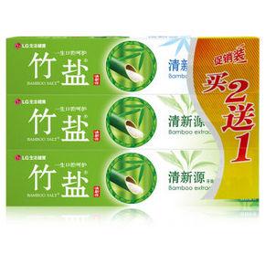 LG 竹盐 清新源牙膏 110g*3支 17.5元(可199-100)