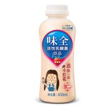 味全 活性乳酸菌草莓味 435ml/瓶 折3.5元