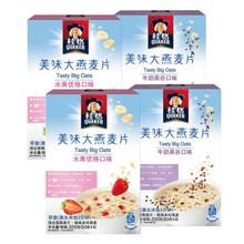 桂格 美味大燕麦片牛奶黑谷口味200g*2+优格口味200g*2 折33.5元(买2免1)
