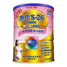 Wyeth 惠氏 S-26爱儿乐妈妈孕产妇营养配方奶粉 900g 98.5元