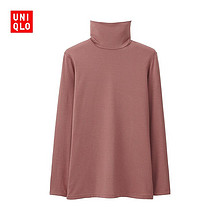 UNIQLO 优衣库 两翻领长袖T恤 59元